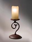 Настольная лампа L'ARTE LUCE NAPOLI L13831.03