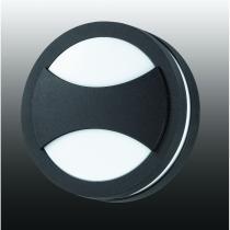 357230 NT15 021 чёрный Настенный светильник IP54 GX53 Max. 9W 220V SUBMARINE