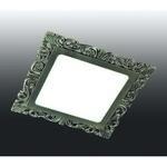 357275 NT16 280 французский серый Встраиваемый светодиодный светильник IP20 45LED 9W 220-240V PEILI