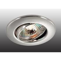 369694 NT12 256 никель Встраиваемый ПВ светильник IP20 GX5.3 50W 12V CLASSIC
