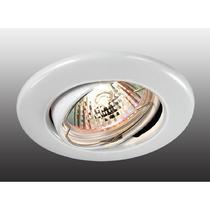 369696 NT12 256 белый Встраиваемый ПВ светильник IP20 GX5.3 50W 12V CLASSIC