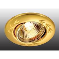 369699 NT12 256 золото Встраиваемый ПВ светильник IP20 GX5.3 50W 12V CLASSIC