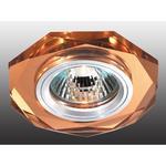369760 NT12 235 алюминий/янтарный Встраиваемый светильник IP20 GX5.3 50W 12V MIRROR