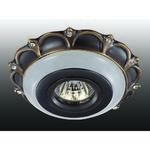 370035 NT15 125 темная бронза Встраиваемый светильник IP20 GX5.3 50W 12V ASTER