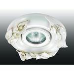 370039 NT15 171 белый/золото Встраиваемый светильник IP20 GX5.3 50W 12V FARFOR