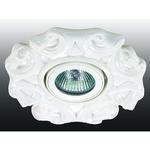 370040 NT15 170 белый Встраиваемый светильник IP20 GX5.3 50W 12V FARFOR