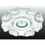 370041 NT15 170 белый/серебро Встраиваемый светильник IP20 GX5.3 50W 12V FARFOR