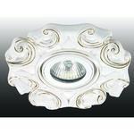 370042 NT15 171 белый/золото Встраиваемый светильник IP20 GX5.3 50W 12V FARFOR