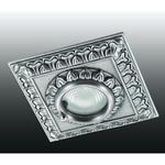 370048 NT15 270 французский серый Встраиваемый светильник IP44 GX5.3 50W 12V DAISY