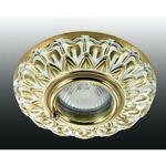 370051 NT15 271 белый/золото Встраиваемый светильник IP44 GX5.3 50W 12V DAISY