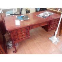 Кабинетный стол