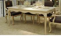 стол обеденный Leloft